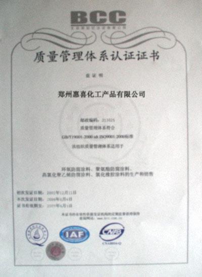 title='竖版-资质02'