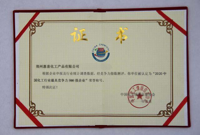 title='横版-资质04'