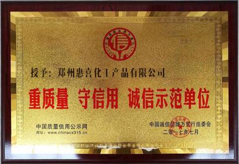 title='横版-资质05'